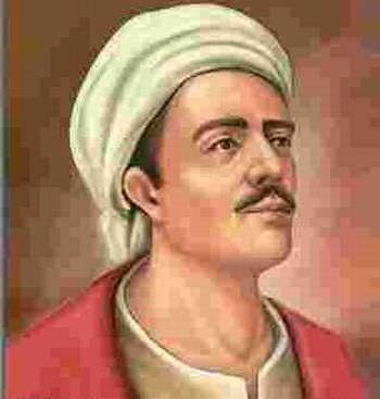 Yunus Emre  (1240–1321)