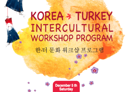 Korea – Turkey Event (05-12-2015)